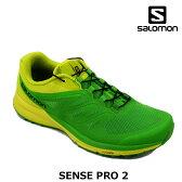 サロモン トレイルランニングシューズ センスプロ2 SENSE PRO 2 トレラン L39186300 カラー:Gekko Green SALOMON 【SALE】