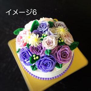 古希祝いのケーキ