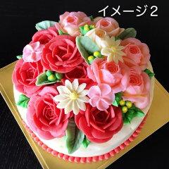 還暦祝い ケーキ メッセージ