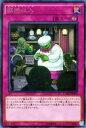 realizeで買える「遊戯王 CORE-JP079 臨時収入 (日本語版 レア【新品】」の画像です。価格は20円になります。