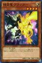 realizeで買える「遊戯王 CORE-JP081 矮星竜 プラネター(日本語版 ノーマル【新品】」の画像です。価格は20円になります。