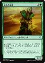 realizeで買える「マジックザギャザリング HOU JP 114 砂丘の易者(日本語版アンコモン【新品】」の画像です。価格は20円になります。