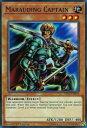 realizeで買える「遊戯王 YS17-EN012 切り込み隊長(英語版 1st Edition ノーマル【新品】」の画像です。価格は20円になります。