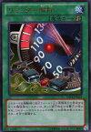 遊戯王 DS14-JPM18 リミッター解除(日本語版 ウルトラレア)【新品】