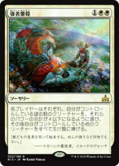 トレーディングカード・テレカ, トレーディングカードゲーム  MTG RIX JP 022 ()