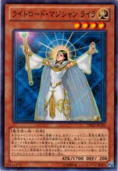 トレーディングカード・テレカ, トレーディングカードゲーム  DE02-JP120 ( - ) vol.2
