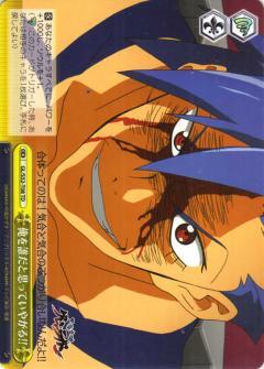 トレーディングカード・テレカ, トレーディングカードゲーム  GLS52-T08 (TD)