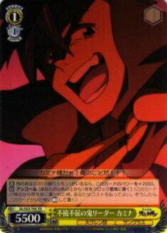 トレーディングカード・テレカ, トレーディングカードゲーム  GLS52-T05 (TD)