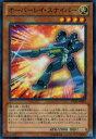 realizeで買える「【プレイ用】遊戯王 LVAL-JP005 オーバーレイ・スナイパー(日本語版 ノーマル【中古】」の画像です。価格は20円になります。