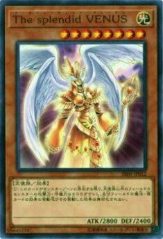 トレーディングカード・テレカ, トレーディングカードゲーム  SR05-JP012 The splendid VENUS( )