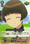 ヴァンガード G-THD02/018 平野藤四郎 -花丸-(日本語版TD)【新品】