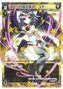 ウィクロス WX19-009 白金の巫女 ユキ(ルリグコモン)【新品】