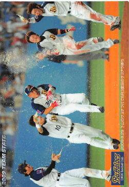 【可】カルビープロ野球チップス2010 NS-12 2009.8.29 下山のサヨナラ打で8月3度目のサヨナラ勝ち ノーマルカード 【中古】