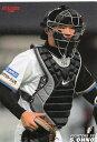 【可】カルビープロ野球チップス2010 150 大野奨太 ノーマルカード 【中古】