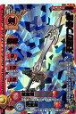 ドラゴンクエスト モンスターバトルロード2 第4章 I-033 天空の剣 (アイテムカード)【新品】