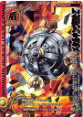 ドラゴンクエスト モンスターバトルロード2 第4章 I-031 メタルキングのたて (アイテムカード)【新品】
