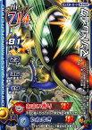 ドラゴンクエスト モンスターバトルロード2 第4章 M-049 マンドレイク (モンスターカード)【新品】