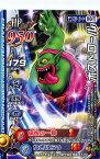 ドラゴンクエスト モンスターバトルロード2 第4章 M-047 ボストロール (モンスターカード)【新品】
