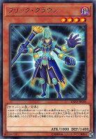 遊戯王EXFO-JP004フリック・クラウン(日本語版レア)エクストリーム・フォース【新品】