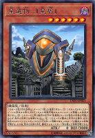 遊戯王EXFO-JP021星遺物-『星盾』(日本語版レア)エクストリーム・フォース【新品】