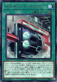 遊戯王EXFO-JP053リボルブート・セクター(日本語版レア)エクストリーム・フォース【新品】