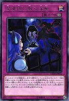 遊戯王EXFO-JP072星遺物に眠る深層(日本語版レア)エクストリーム・フォース【新品】