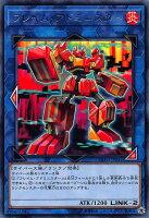 遊戯王EXFO-JP041フレイム・アドミニスター(日本語版レア)エクストリーム・フォース【新品】