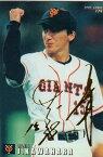 【可】カルビープロ野球チップス2000 174 河原純一 サインプリントカード【中古】