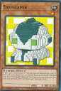 遊戯王 英語版 SDCL-EN002 ドットスケーパー Dotscaper(英語版 1st Edition ノーマル)【新品】