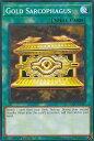 遊戯王 英語版 SDCL-EN027 封印の黄金櫃 Gold Sarcophagus(英語版 1st Edition ノーマル)【新品】