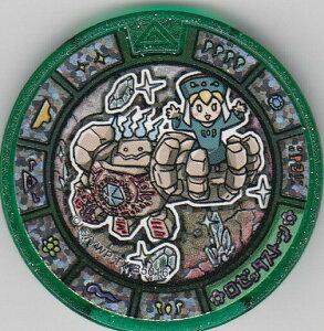 妖怪メダルトレジャー04秘法妖怪メダル【妖怪メダル】ロゼッタストーン(ホロメダル)【新品】