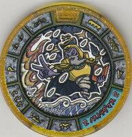 妖怪メダルトレジャー04ゴールドランクトレジャーメダル【妖怪メダル】ノストロダマス(ホロメダル)【新品】