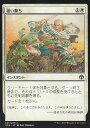 realizeで買える「マジックザギャザリング アイコニックマスターズ IMA JP 023 狙い撃ち(日本語版コモン【新品】」の画像です。価格は20円になります。