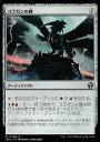 realizeで買える「マジックザギャザリング アイコニックマスターズ IMA JP 217 コラガンの碑(日本語版アンコモン【新品】」の画像です。価格は20円になります。