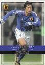 遠藤保仁 日本代表 2006 FIFAワールドカップドイツ アジア地区最終予選突破記念カード【新品】