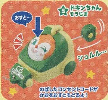 【5.ドキンちゃん そうじき】アンパンマン いたずらいっぱいアンパンマン5【新品】