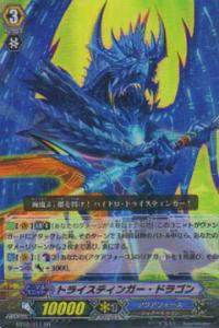 トレーディングカード・テレカ, トレーディングカードゲーム  BT09011 (RR)