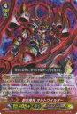 ヴァンガード G-FC04/014 創世機神 オルトワイルダー(日本語版GR)【新品】