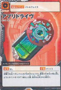 トレーディングカード・テレカ, トレーディングカードゲーム 98 R BT1-54