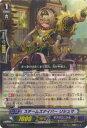 realizeで買える「ヴァンガード G-TD09/011 スチームスナイパー リシュマ(日本語版TD【新品】」の画像です。価格は26円になります。