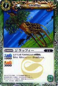 トレーディングカード・テレカ, トレーディングカードゲーム  BS17-020 ()
