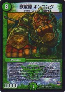 トレーディングカード・テレカ, トレーディングカードゲーム  DMR19 1087 ()
