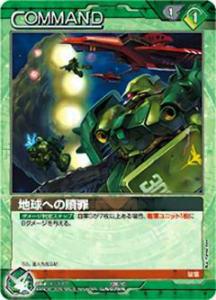 トレーディングカード・テレカ, トレーディングカードゲーム 12EC GN078N ()