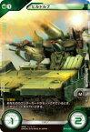 ガンダムクロスウォー BT05-022 ヒルドルブ(ノーマル)【新品】