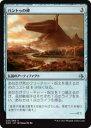 realizeで買える「マジック・ザ・ギャザリング AKH JP 225 バントゥの碑(日本語版アンコモン【新品】」の画像です。価格は20円になります。