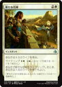 realizeで買える「マジック・ザ・ギャザリング AKH JP 025 新たな信仰(日本語版アンコモン【新品】」の画像です。価格は26円になります。