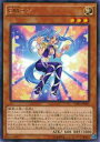 realizeで買える「【プレイ用】遊戯王 CPF1-JP003 EMコン(日本語版 レア【中古】コレクターズパック 閃光の決闘者編」の画像です。価格は20円になります。