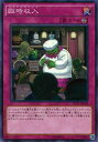 realizeで買える「遊戯王 SD31-JP038 臨時収入(日本語版 ノーマル【新品】」の画像です。価格は20円になります。