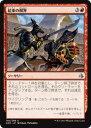 realizeで買える「マジック・ザ・ギャザリング AKH JP 140 結束の限界(日本語版アンコモン【新品】」の画像です。価格は20円になります。