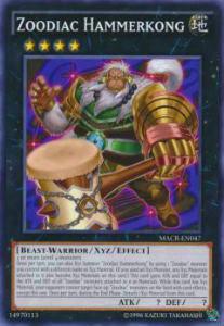 遊戯王 MACR-EN047 十二獣ハマーコング(英語版 Unlimited Edition ノーマル) Maximum Crisis マキシマム・クライシス